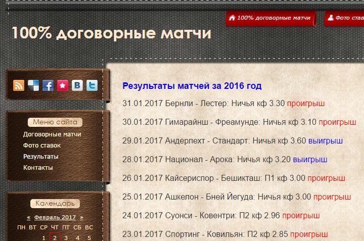 proklovbet-ru