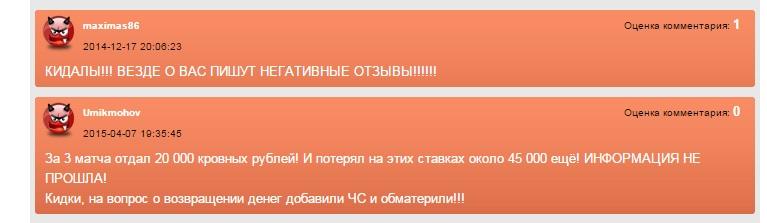 dogovornoymatch.org