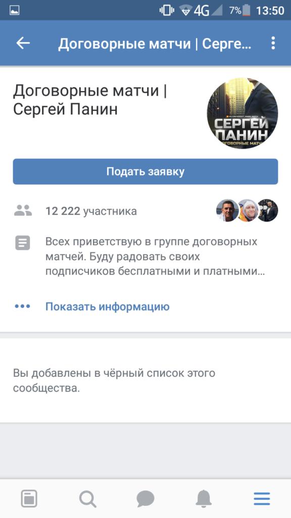 Владислав фокин договорные матчи [PUNIQRANDLINE-(au-dating-names.txt) 66