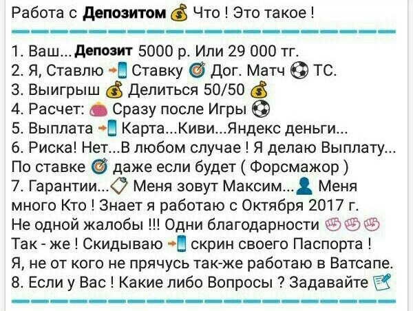 Владислав фокин договорные матчи [PUNIQRANDLINE-(au-dating-names.txt) 36