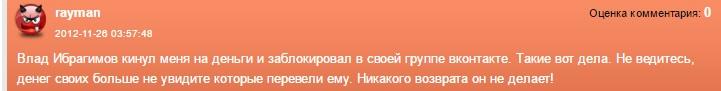 ibragimov3