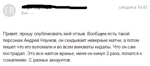 naumov-andrey