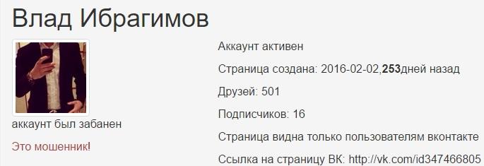 ibragimov