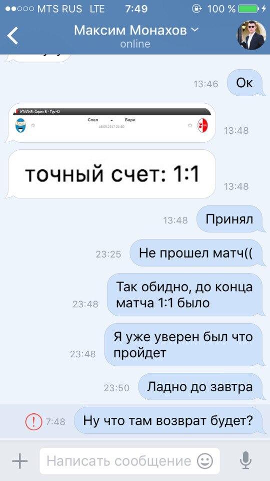 mogge_7i8du