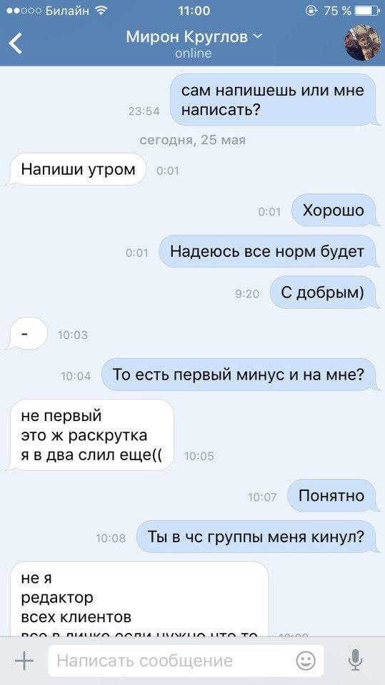nmquvkoe7es