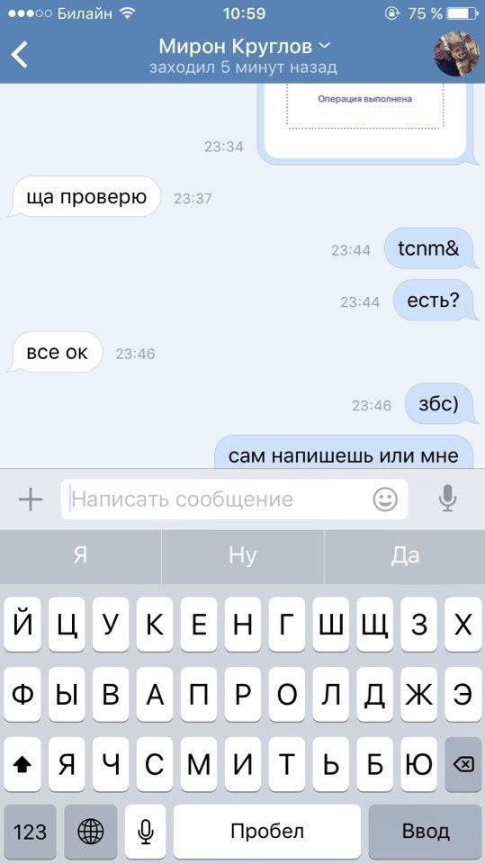 tzioe9qr9nm
